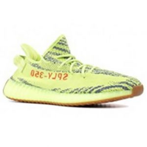 Yeezy Boost 350 (Green)