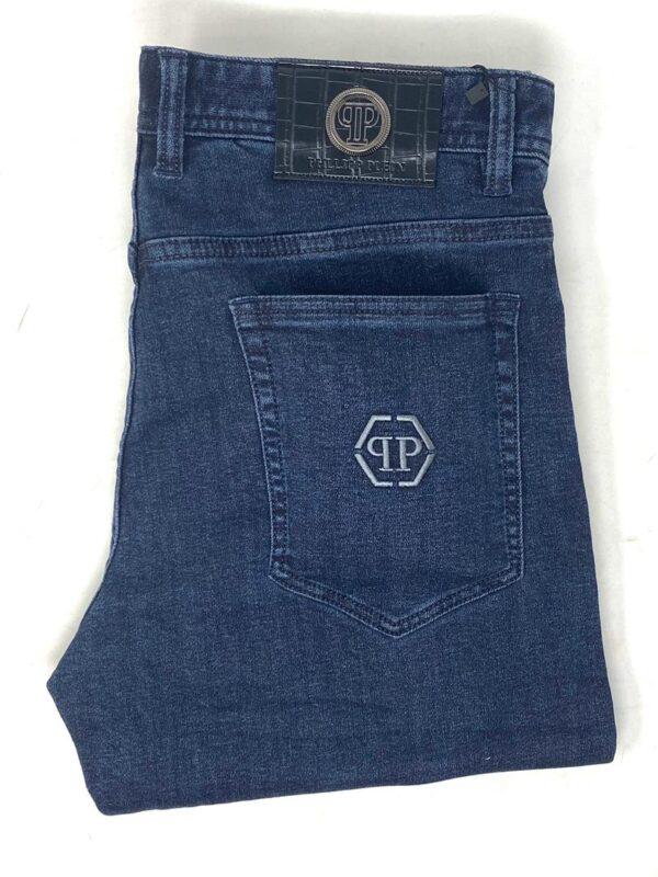 Phillip Plein Jeans Blue 3