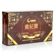 Fohow Princess Pearl – Gui Fei Bao